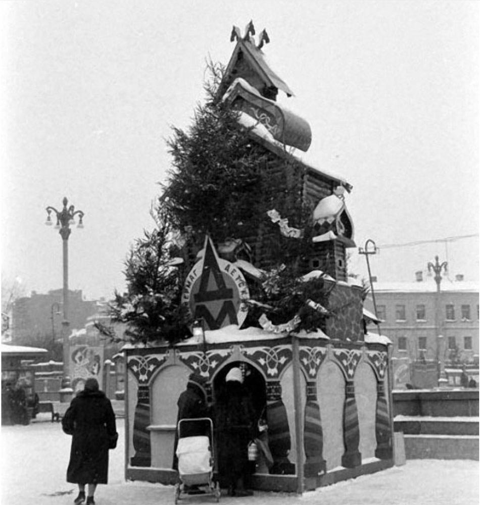 Когда-то, в волшебных московских декабрях, фото № 20