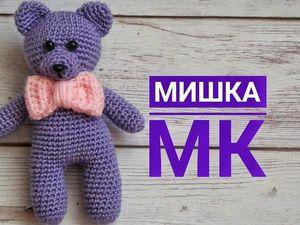 Видео мастер-класс: вяжем подарочного медвежонка. Ярмарка Мастеров - ручная работа, handmade.