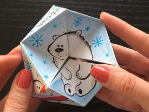 Делаем объемную новогоднюю игрушку-открытку. Видео мастер-класс. Ярмарка Мастеров - ручная работа, handmade.