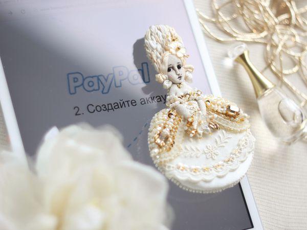 PayPal  и новые работы в магазине!   Ярмарка Мастеров - ручная работа, handmade