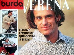 Verena, Модели для Мучжин. 1996 г. Содержание. Ярмарка Мастеров - ручная работа, handmade.