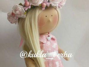 Аксессуары для текстильных кукол. Ярмарка Мастеров - ручная работа, handmade.