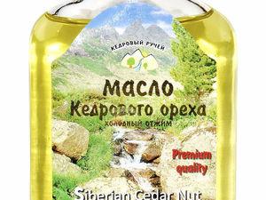 Кедровое масло в подарок! | Ярмарка Мастеров - ручная работа, handmade