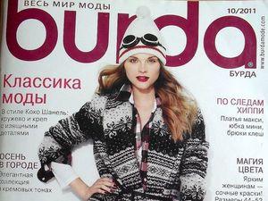 Парад моделей Burda Moden № 10/2011. Ярмарка Мастеров - ручная работа, handmade.