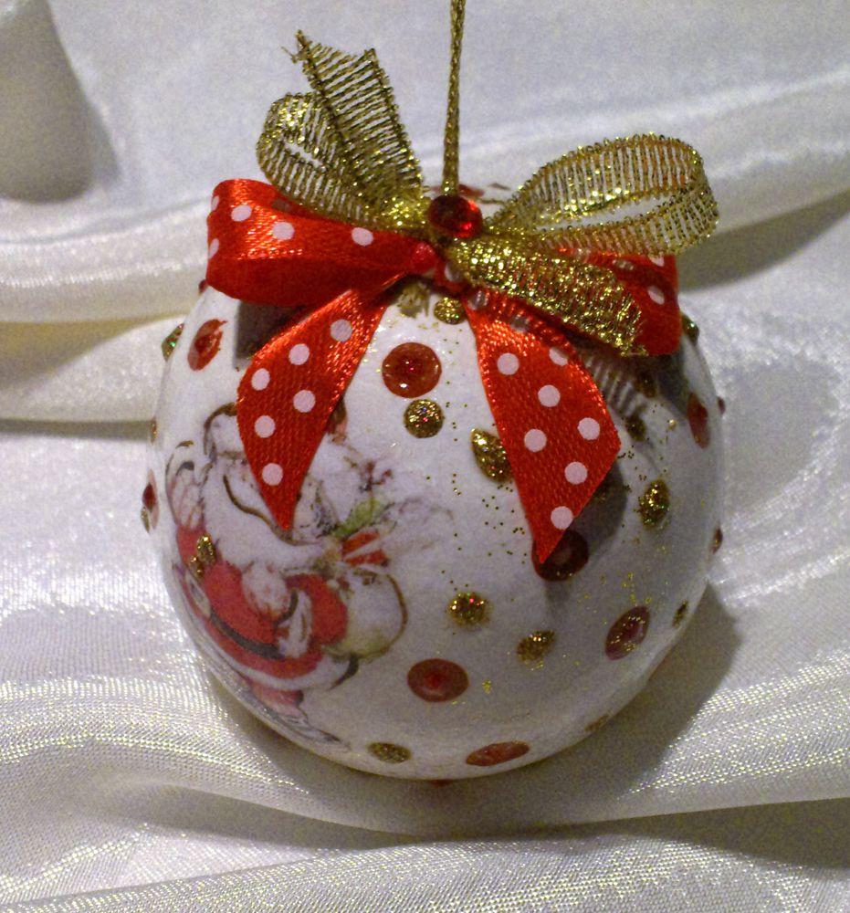 рождественский подарок, купить подарок