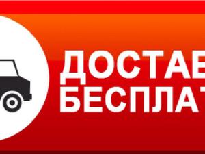 Доставка по России в подарок!!!   Ярмарка Мастеров - ручная работа, handmade