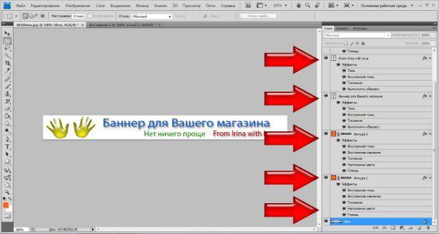 https://cs6.livemaster.ru/storage/01/0c/3537458bb59052eb741c2bd8e4gs.jpg
