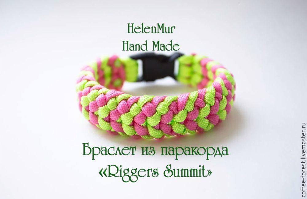 браслет из паракорда, браслет своими руками, рукоделие, арт, helenmur handmade, летний браслет, paracord bracelet, браслет выживания