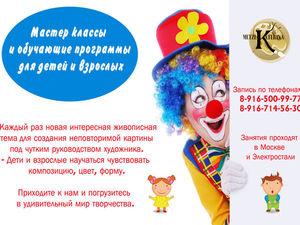 Реклама магазина ЯМ и другое многое!. Ярмарка Мастеров - ручная работа, handmade.