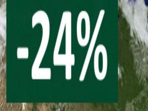 Адвент календарь. День 24! Скидка минус 24% на все готовые работы!   Ярмарка Мастеров - ручная работа, handmade