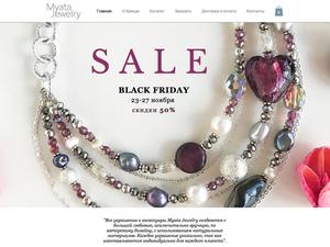 Черная Пятница ! Скидки 50% на украшения Myata Jewelry!!!. Ярмарка Мастеров - ручная работа, handmade.