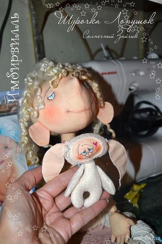 кукла со сказкой