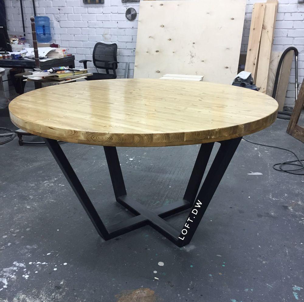 лофт, стиль лофт, стол лофт, стол в стиле лофт, мебель лофт, обеденный стол, круглый стол, стол из дерева, мебель из металла, мебель ручной работы, мебель в стиле лофт, мебель лофт купить, мебель лофт на заказ, мебель лофт заказать, мебель для дома, мебель для ресторана, мебель для кафе, мебель для бара, мебель на заказ, мебель для офиса