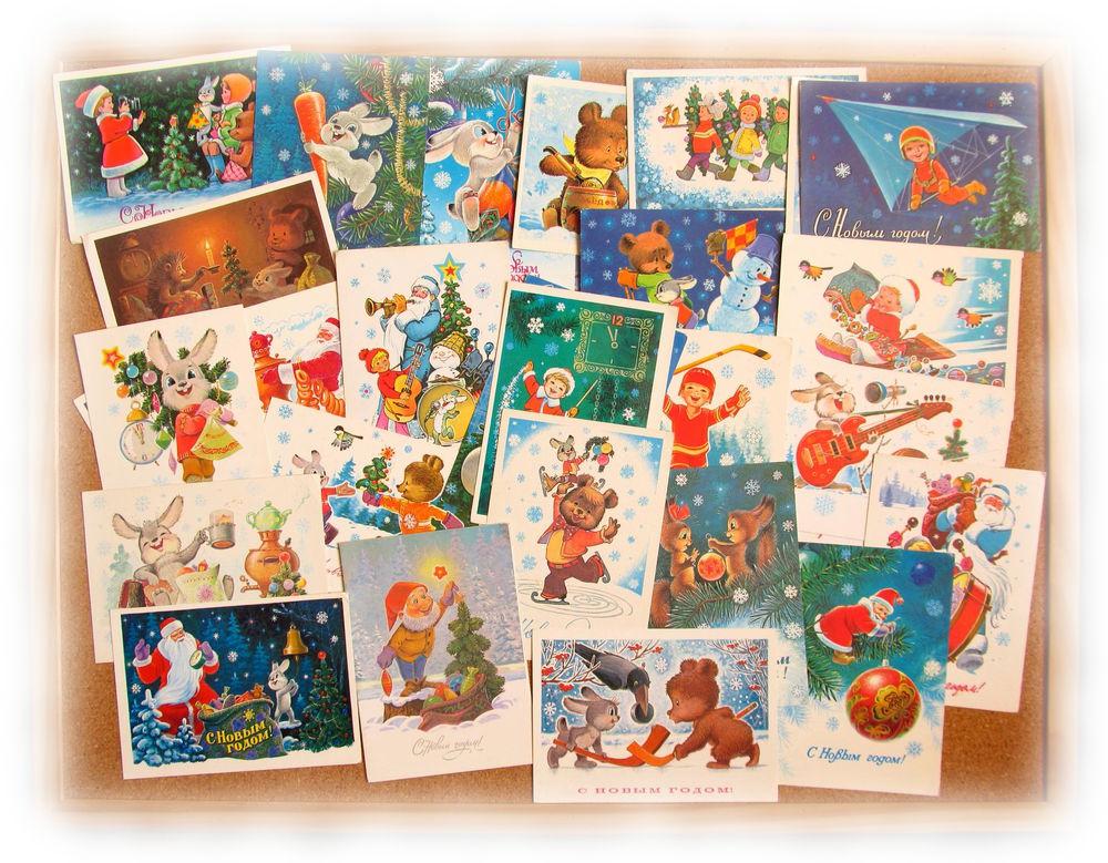Колекционные открытки