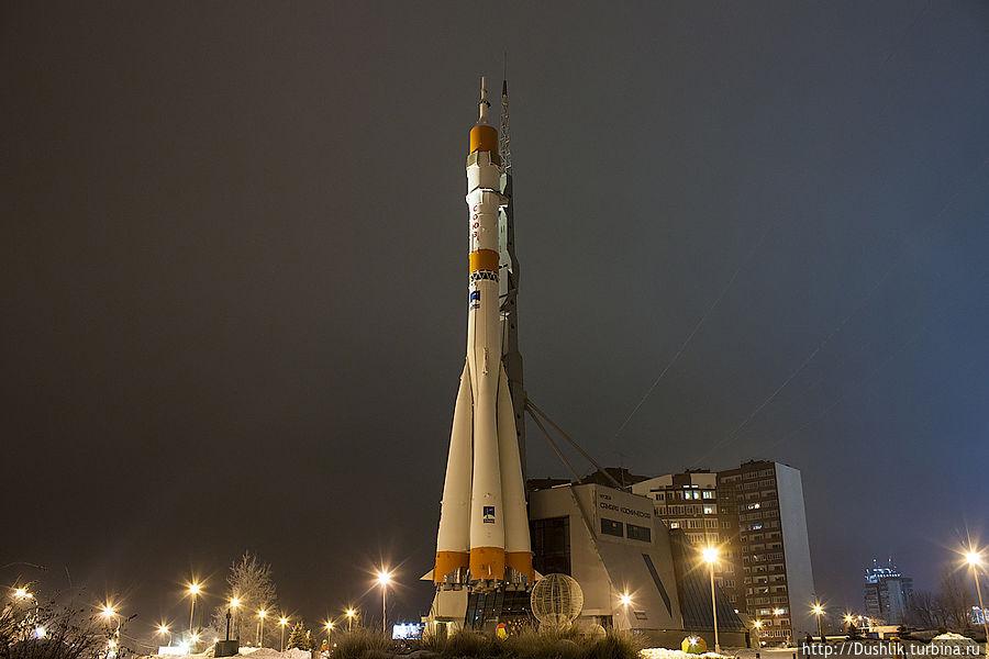Ракета самара картинка