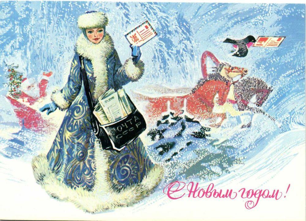 Советские новогодние открытки. Назад в прошлое!, фото № 22