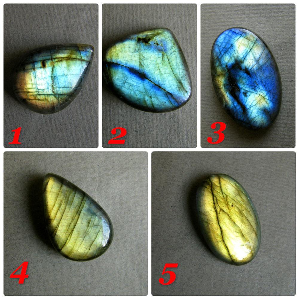 лабрадор, камни для украшений