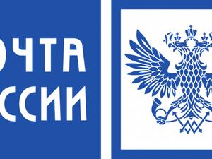 Повышение тарифов Почты России с 15 ноября 2017 года.. Ярмарка Мастеров - ручная работа, handmade.