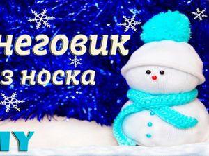 Делаем снеговика из подручных материалов. Видео мастер-класс. Ярмарка Мастеров - ручная работа, handmade.