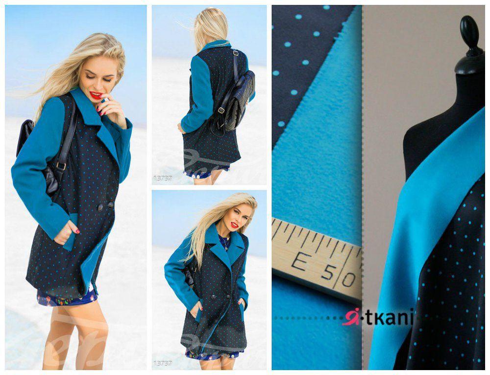 горох, ткань для пальто
