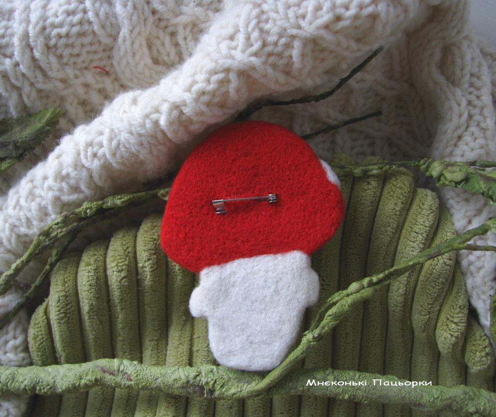 гриб, войлочная брошь, украшения из шерсти