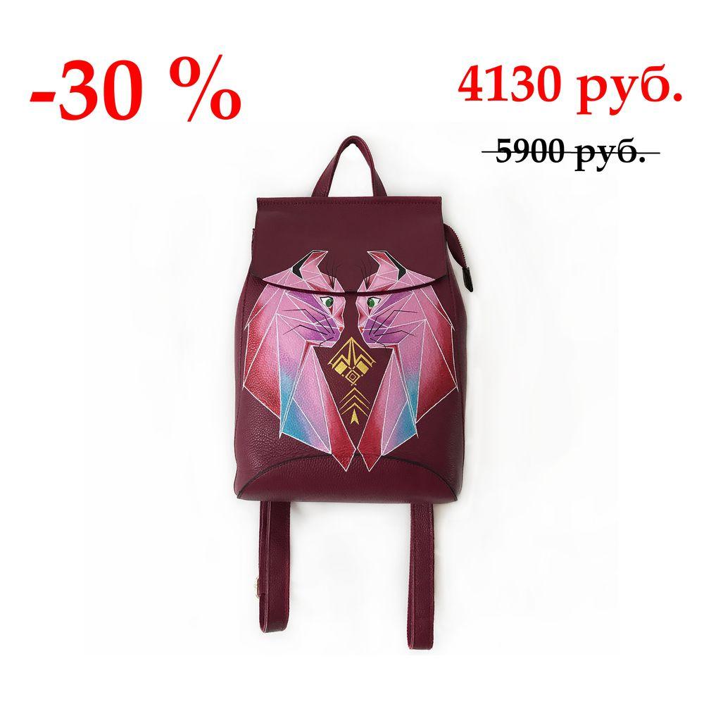 женский кожаный рюкзак, маленький кожаный рюкзак, женская кожаная сумка