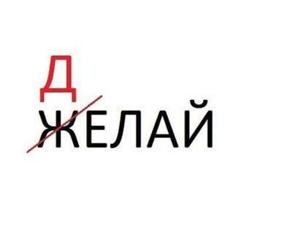 Планы в мае - встретимся в Харькове! | Ярмарка Мастеров - ручная работа, handmade