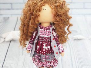 Аукцион с НУЛЯ!!! на интерьерную куколку!!!. Ярмарка Мастеров - ручная работа, handmade.