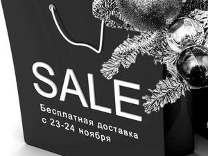 Акция - бесплатная доставка в дни черной пятницы!!!. Ярмарка Мастеров - ручная работа, handmade.