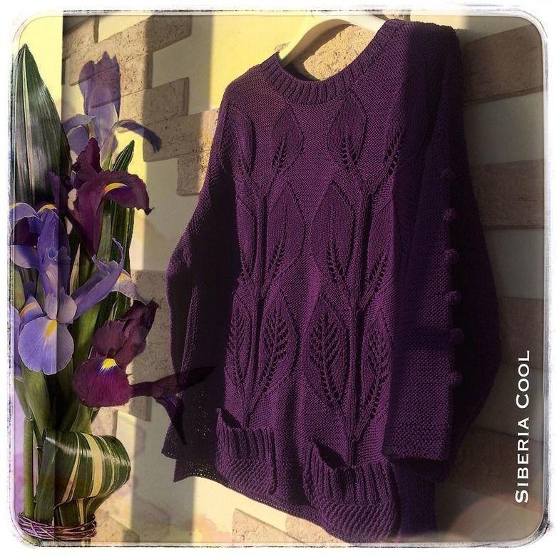 свитер, распродажа одежды, акция, акции скидки, купить подарок