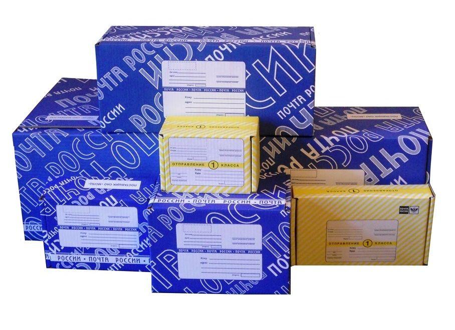 почтовые коробки, коробки почта россии, коробки для почты, почтовая упаковка, упаковка для почты