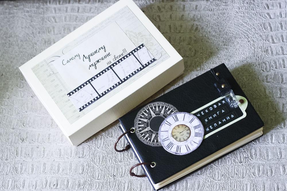 Чековая книжка желаний в чёрной кожаной обложке, фото № 36