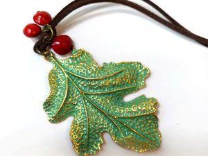Дубовый листок – стильное украшение на каждый день.. Ярмарка Мастеров - ручная работа, handmade.