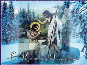 Акция к празднику Крещение до 20 января!!!. Ярмарка Мастеров - ручная работа, handmade.