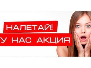 Внимание Акция! Только два дня любая кожаная сумка всего за 2300 рублей. Ярмарка Мастеров - ручная работа, handmade.