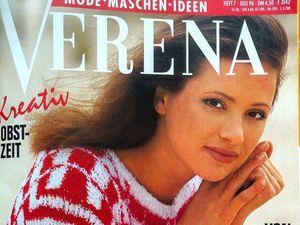 Verena № 7/1996, Содержание. Ярмарка Мастеров - ручная работа, handmade.