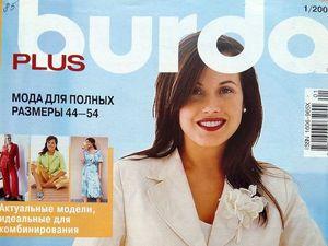 """Парад моделей Buda SPECIAL """"Мода для полных"""", № 1/2005. Ярмарка Мастеров - ручная работа, handmade."""