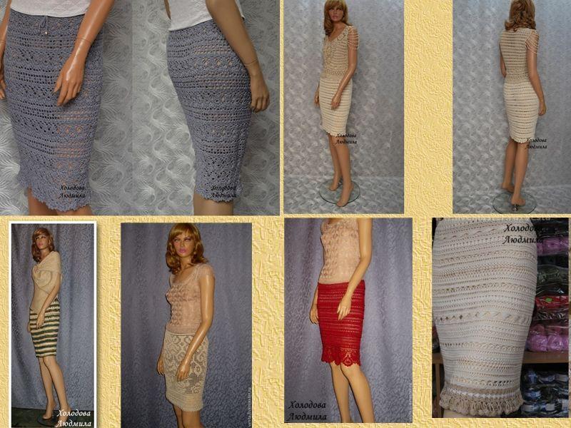 вязаное платье, юбка-карандаш