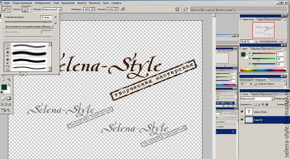 Как в фотошопе на фото сделать логотип