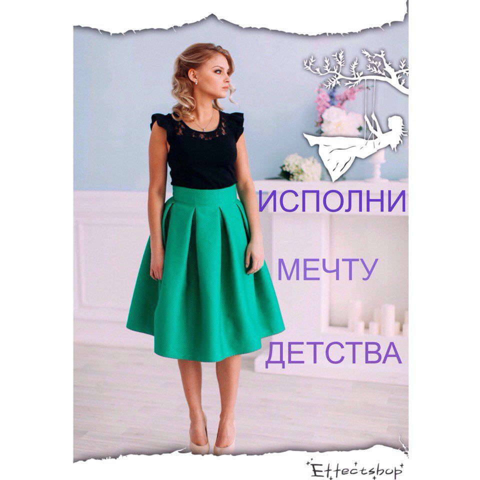 распродажа, юбка, юбка в полоску, юбка джинсовая, юбка мини, юбка миди, юбка в пол, юбка солнце, скидка, юбка на осень, акция
