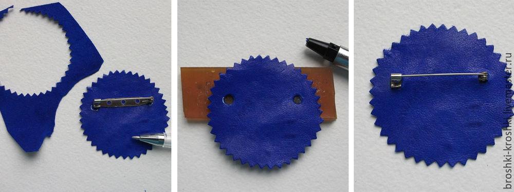 синий цветок из кожи