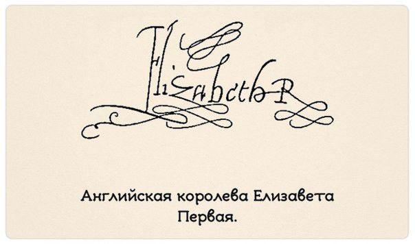 автографилия