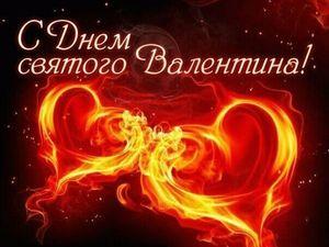 С Днем св. Валентина!. Ярмарка Мастеров - ручная работа, handmade.