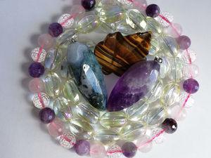 """Окончен. Марафон-распродажа """"Природные камни"""" с 12 по 14 августа. Ярмарка Мастеров - ручная работа, handmade."""