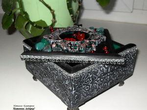 Декорируем шкатулку в стиле эзотерики. Ярмарка Мастеров - ручная работа, handmade.