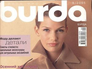 Парад моделей Burda Moden № 9/2005. Ярмарка Мастеров - ручная работа, handmade.
