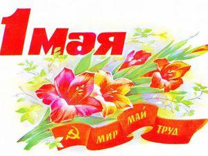 Режим работы в майские праздники   Ярмарка Мастеров - ручная работа, handmade