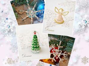 Новогодние подарки. Ярмарка Мастеров - ручная работа, handmade.