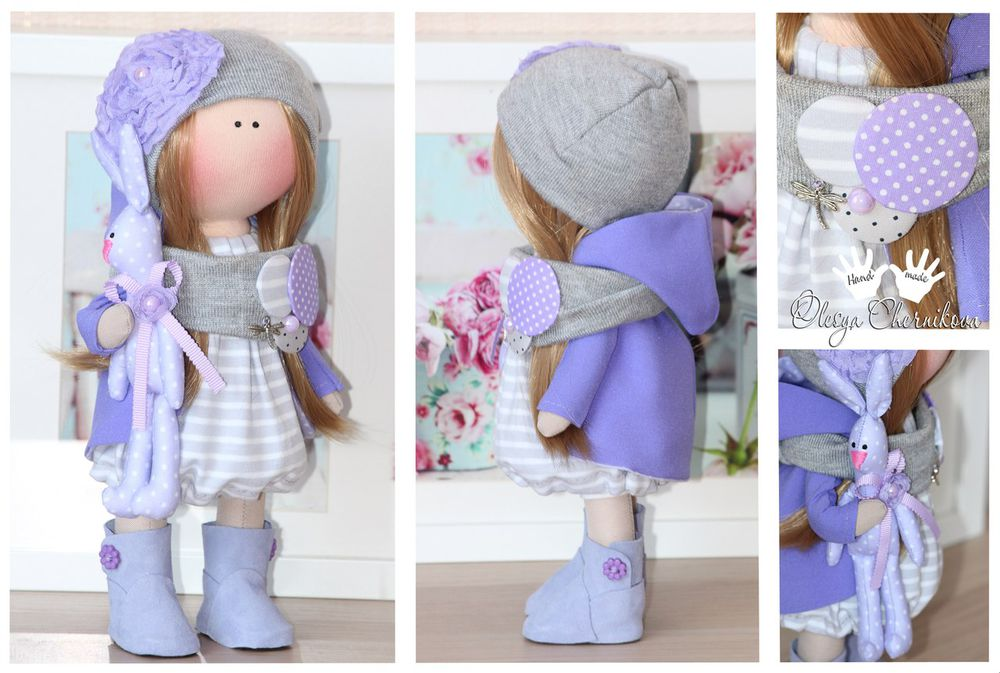 первая кукла