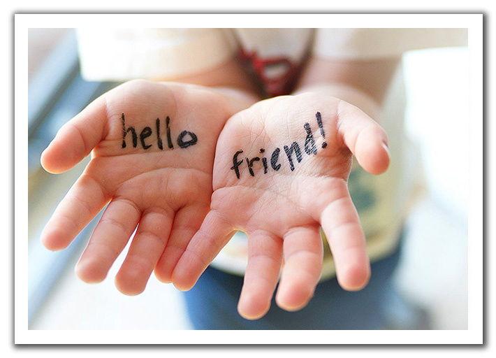 дружба, международный день дружбы